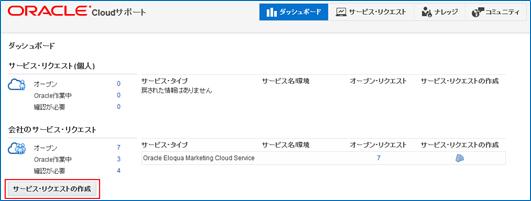 日本語化3