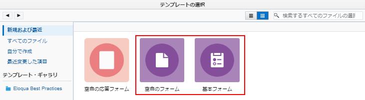 クラシック・デザイン・エディタ(フォーム)